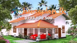 new small house plans new small house plans sri lanka youtube