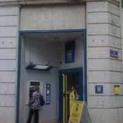 bureau de poste gambetta la poste bureau de poste 39 avenue jean jaurès 7ème