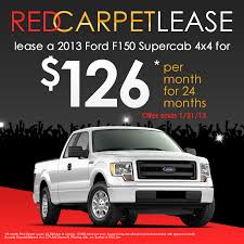 ford lease brothers chronicle 2013 ford f 150 carpet lease