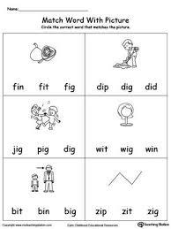 124 best wordbuilding images on pinterest kindergarten