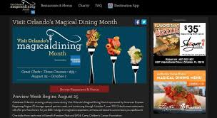 menus for visit orlando u0027s magical dining month released orlando