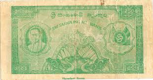 Sri Lanka Flag Lion 1965 General Elections Sangabodhi Bank Fantasy Bill