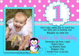Make Your Own Invitation Card 1st Birthday Invitation Card Cloveranddot Com