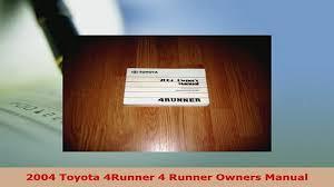 1998 toyota 4runner owners manual 2004 toyota 4runner 4 runner owners manual