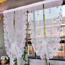 Pull Up Curtains Vezon Sale Embroidery Ballon Curtain Ready Made