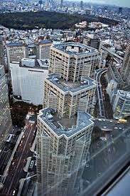 Google Tokyo Office Tokyo Metropolitan Government Building Wikipedia