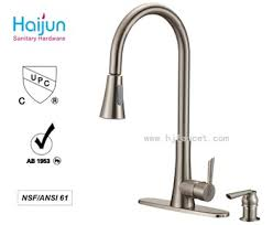 alibaba india online shopping upc 61 9 nsf kitchen faucet buy
