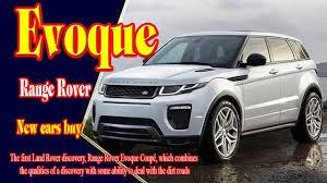 range rover coupe convertible 2019 range rover evoque range rover evoque 2019 2019 range