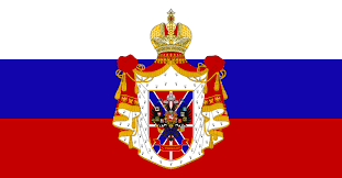 Eussian Flag Greater Flag Of The Russian Dominion By Redrich1917 On Deviantart