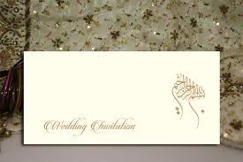 Islamic Wedding Invitation Muslim Bismillah Calligraphy Wedding Invitation Ssc15 0 85