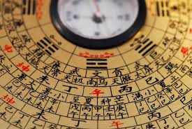 feng shui position lit free feng shui consultation free chinese astrology consultation
