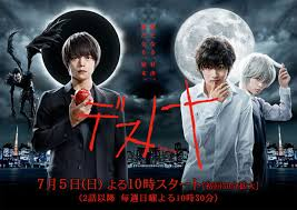 film japan sub indo download drama jepang death note 2015 subtitle indonesia