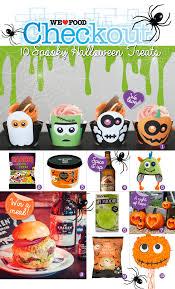 10 spooky halloween treats checkout 2014
