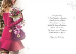 fresh jonny javelin daughter happy 21st birthday card with 15