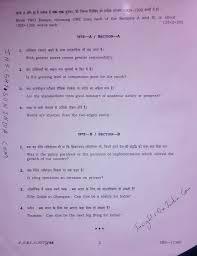fsot essay sample essay question