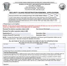 bsis guard card renewal online security guards companies