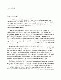 sample letter of reference for a person seeking expungement