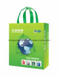china best eco bag laminated box bag making machine zx lt400