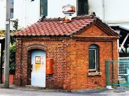 file fujieda st brick house jpg wikimedia commons