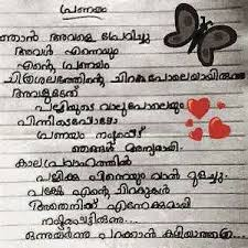 wedding quotes malayalam quotes malayalam quotes 4 you