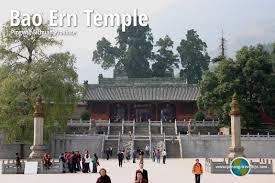 lexus hotel addis ababa bao ern temple pingwu sichuan china