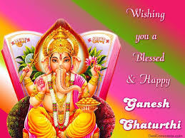 Ganesh Chaturthi Invitation Card 50 Very Beautiful Ganesh Chaturthi Greeting Card Pictures And Images