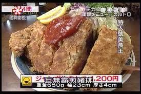 installation 騅ier cuisine 台灣 好禮