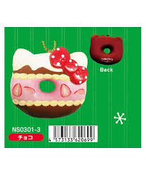 preorder brown kitty christmas strawberry donut squishy