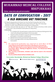 Invitation Card For Get Together Official Website Muhammad Medical College Mmc