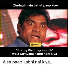 Its My Birthday Meme - 25 best memes about its my birthday month its my birthday