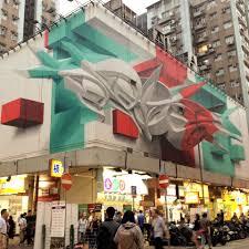 a new 3d graffiti mural in hong kong by peeta colossal peeta 2