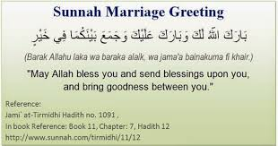 wedding wishes islamic marriage wishes