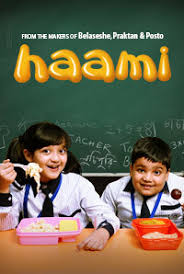 bookmyshow udaipur haami movie 2018 reviews cast release date in udaipur