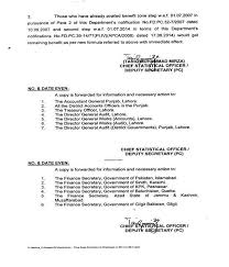 sle resume templates accountant general punjab pension notification punjab govt notification timescale promotions of class 4 lower