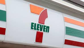 pictures for home seven eleven to serve as check in counter for home shares in japan