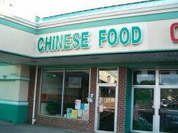 Jans Awnings Reader U0027s Choice Winner Jan U0027s Chinese Food North Fork Ny Patch