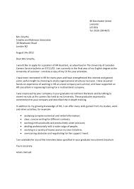 human resources consultant cover letter