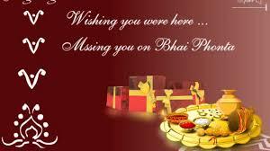 happy thanksgiving text message bhai dooj bhai phonta wishes messages ecards greetings