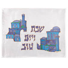 shabbat challah cover silk painted challah cover judaica more