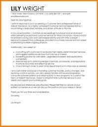 cover letter customer service position images cover letter sample