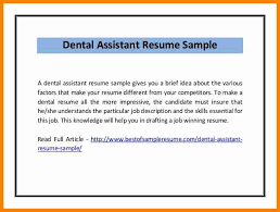 7 dental assistant resume objectives mail clerked