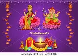 illustration goddess lakshmi lord ganesha happy stock vector