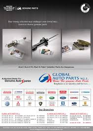 lexus car parts dubai global auto parts top company in qatar for automotive spare