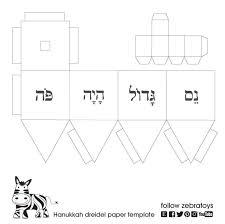 large dreidel large a3 dreidel paper template hanukkah decorations printable