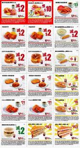 Kfc All You Can Eat Buffet by Free Printable Kfc Coupon October 2017