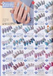 nail max magazine nails magazine nail art pinterest japanese