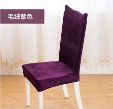 computer chair covers compare prices on office computer chair covers online shopping