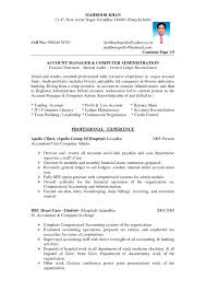 resume exles for accounting sle resume for it professional in india new resume exles
