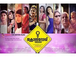 malayalam movie reviews latest mollywood review malayalam movies
