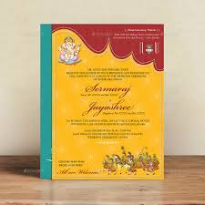 Indian Wedding Card Samples Traditional Wedding Invitations U2013 17 Psd Jpg Format Wedding